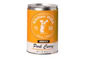 飛騨豚使用ポークカレー(缶詰)