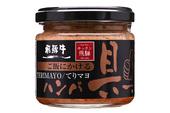 ご飯にかける飛騨牛ハンバ具ー(てりマヨ)