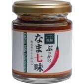 ぶっかけ なま七味(100g入り)