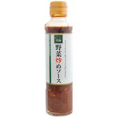 野菜炒めソース(200g入り)