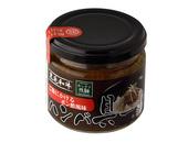 ご飯にかける黒毛和牛ハンバ具ー【ポン酢風味】